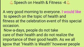 Speech on health - 4 | Speech on fitness | Speech on health and fitness | How to Start a Speech |