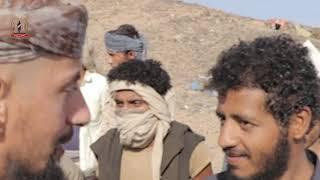 قائد لواء التوحيد يزور جبهات البقع ويتعهد بتطهير اليمن من الحوثي تحميل MP3