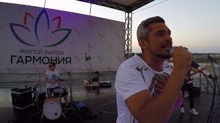 В «Гармонии» состоялся концерт Андрея Гурова и группы «Винил». Третий Рим, Михайловск, Ставрополье