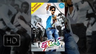 Race Gurram Full Movie in Telugu