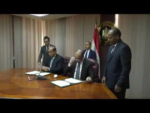 توقيع مذكرة تفاهم بين بنك التنمية الصناعية وشركة القاهرة للاستثمار