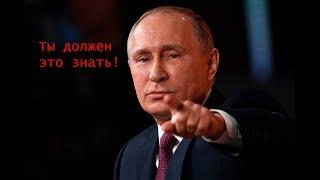 Сколько заводов было закрыто при Путине?