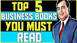 5 BEST BUSINESS BOOKS YOU MUST READ(HINDI)|५ बिज़नेस की किताबे (MOTIVATIONAL AND INSPIRATIONAL)
