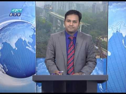 12 Pm News || দুপুর ১২ টার সংবাদ || 23 February 2021 | ETV News