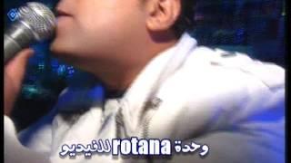 تحميل و مشاهدة سيد الشيخ من وحدة روتانا للتصوير 01118133125 MP3