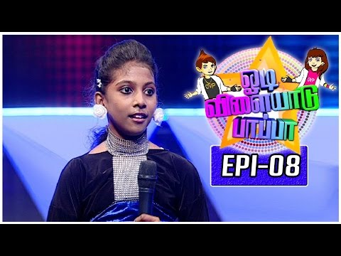 Odi Vilayadu Pappa   Season 5 - #8   Shakthi Poorni - Dance Show   05/10/2016