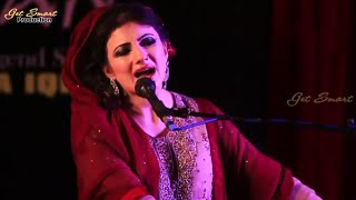 Pashto New Songs 2016 Nazia Iqbal Qawali Zama Qismat