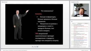 Шесть законов и стержневые компетенции маркетинга В2В. Версия 2.0