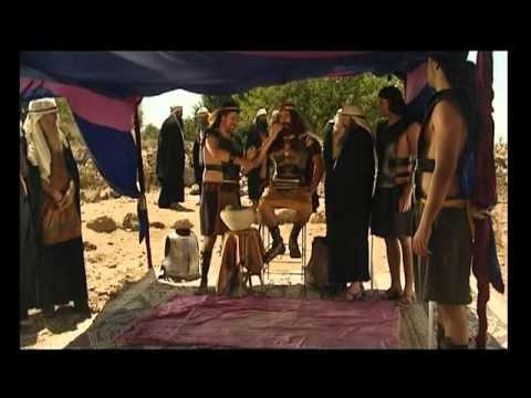 صموئيل - الحلقة الخامسة : فساد السلطة