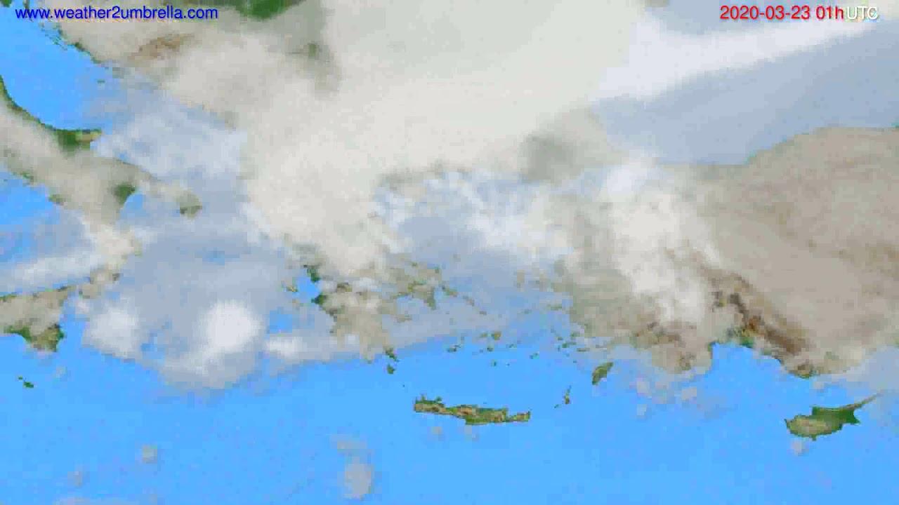 Cloud forecast Greece // modelrun: 12h UTC 2020-03-21