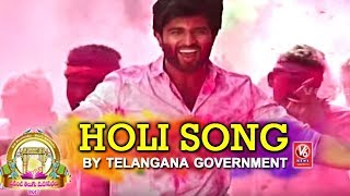 Holi Song By Telangana Government | World Telugu