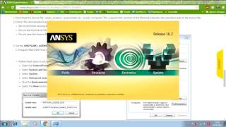 Установка ANSYS / Installation of ANSYS (student version)