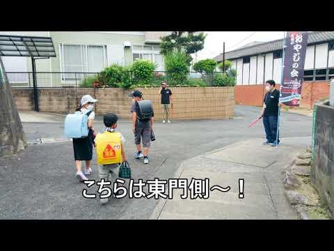 Katanawa Elementary School