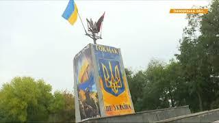 Самый депрессивный город в Украине