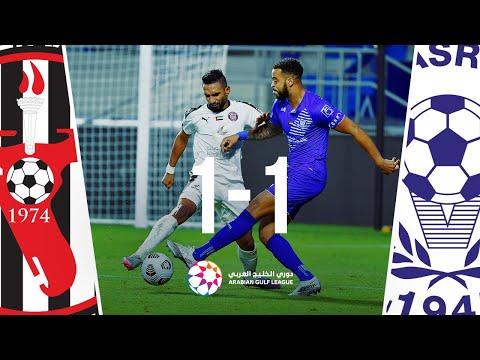 Al-Nasr 1-1 Al-Jazira: Arabian Gulf League 2020/21 Round 1