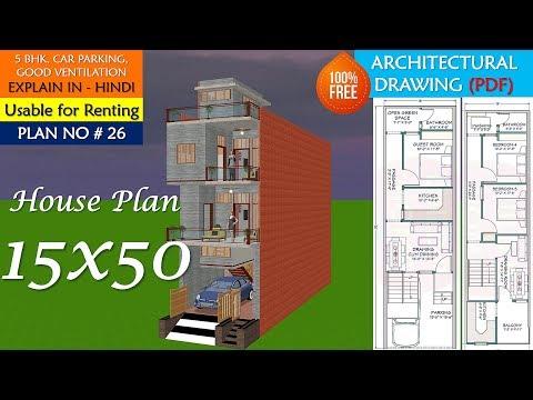 15*50 house front elevation - игровое видео смотреть онлайн
