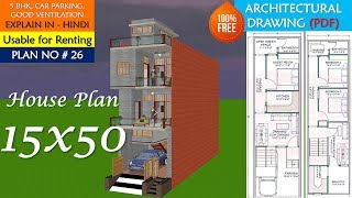 15x50 house design - Free video search site - Findclip Net