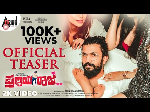 Pranaya Raja Kannada 2K Teaser
