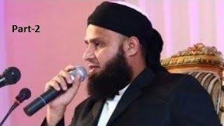 Part 2  Mufti Anas Younus Beautiful Khutba E Juma At Islamabad مفتى أنس يونس