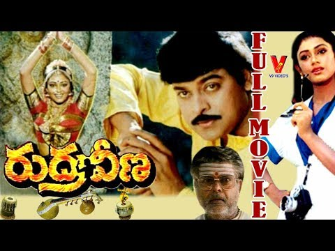 RUDRA VEENA | TELUGU FULL MOVIE | CHIRANJEEVI | SHOBANA