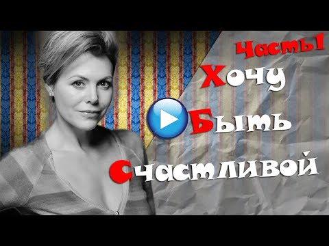🔴😭ВЫ ДОЛЖНЫ ЭТО ВИДЕТЬ!!!Сериалы мелодрамы 2017!Часть1