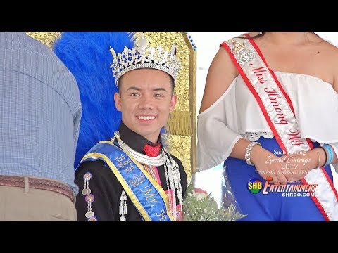 SUAB HMONG ENTERTAINMENT:  Mr. Hmong Royalty Pageant 2017 - Hmong Wausau Festival