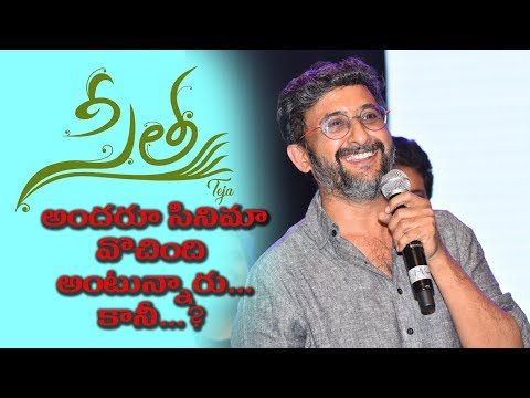 director-teja-at-sita-movie-pre-release-event