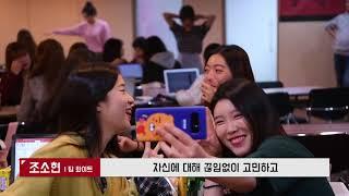 한국소비자포럼 팀 화이트 소개영상