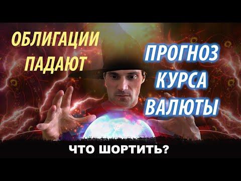 Тизер криптовалюта