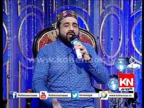 Jira Sarkar e Do Aalam Da Al Haj Qari Shahid Mehmood Qadri