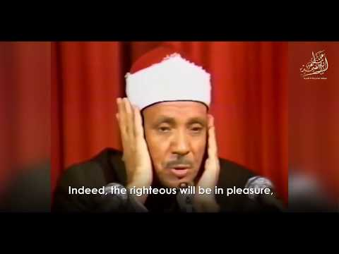 Best Quran Recitation  Really Beautiful Amazing  Heart Soothing By Abdul Basit Abdul Samad