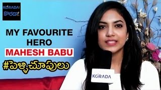 Mahesh Babu is my Favourite | Ritu Varma | Exclusive Interview | Pellii choopulu | Vijay Devarakonda