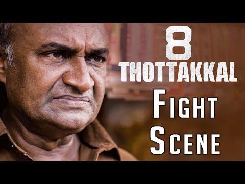 8 Thottakkal | Hindi Dubbed Movie | Climax Fight Scene | Vetri | Nassar | M. S. Bhaskar