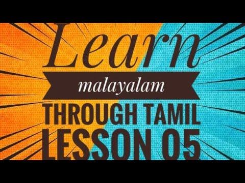 Download Spoken Malayalam Learn Malayalam Through Tamil