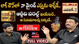 RGV Thug Life Interview with TV5 Murthy | Full Video | Mia Malkova Climax Movie | TV5 Tollywood