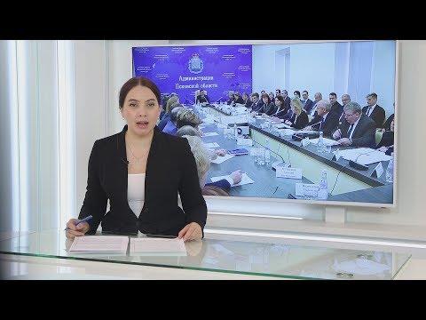 Новости Псков 25.01.2020 / Итоговый выпуск