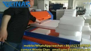 cutting machine from Huasu