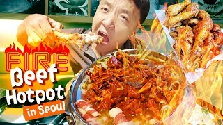 FIRE Beef Hotpot & BEST SPICY FRIED CHICKEN in Seoul South Korea