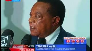 Waziri wa Usalama Fred Matiang'i akutana na mwenyekiti wa IEBC kuhusu uchaguzi: Mbiu ya KTN