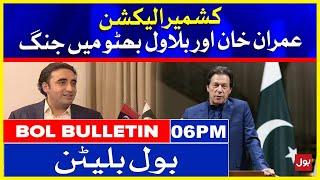 AJK Election 2021   Imran Khan vs Bilawal Bhutto   BOL News Bulletin   6:00 PM   23 July 2021