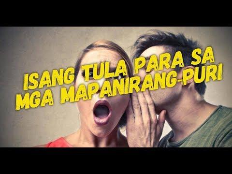 Ipinapalagay walang calories at taba
