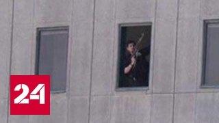 Ликвидирован организатор терактов в Тегеране