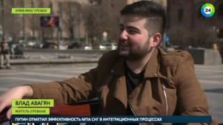 Попали в соцсети. Как в Армении лечат «гаджетоманию» - МИР24