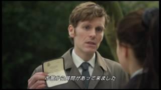 『新米刑事モースオックスフォード事件簿』メイキング映像