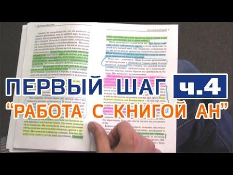 Клиника лечения алкоголизма на кавказе