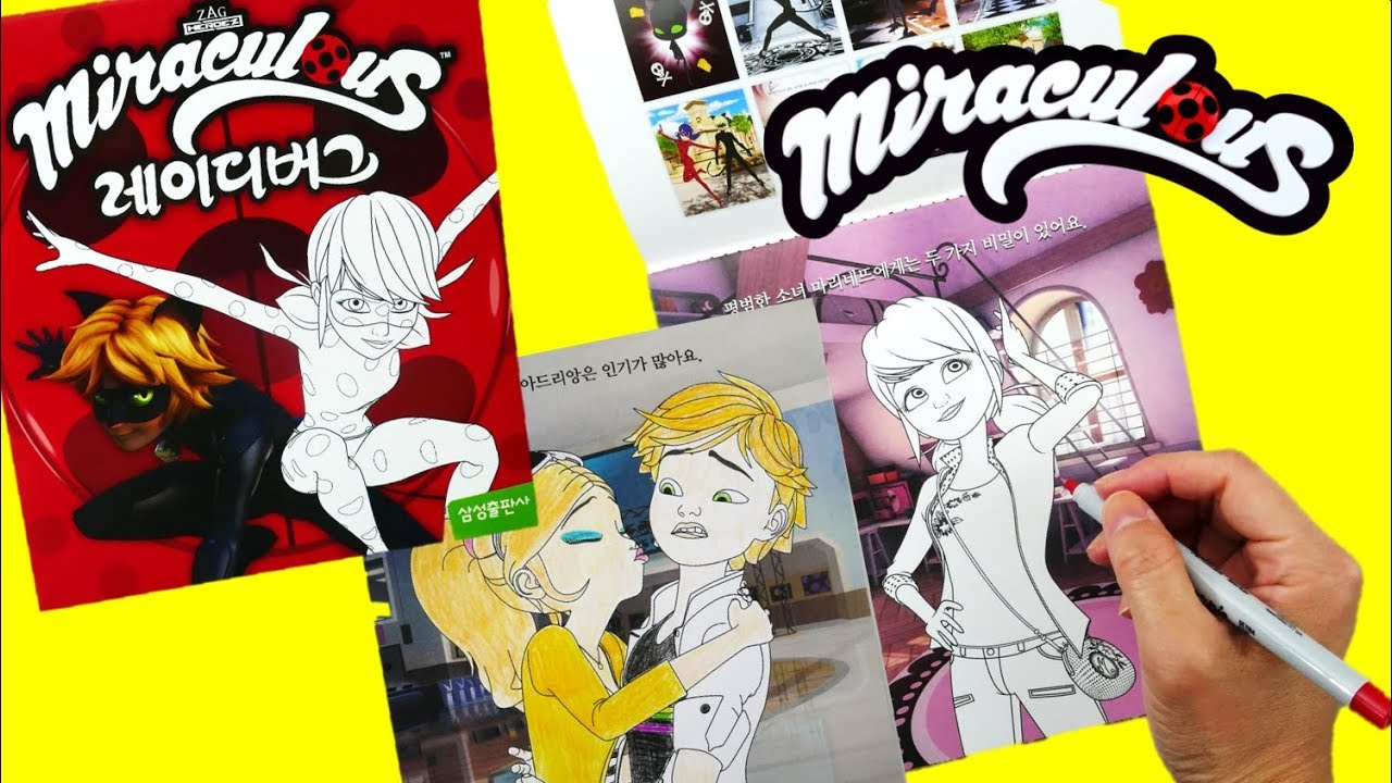 Miraculous Ladybug Coloring Activity Book Marinette Chloe and Adrien