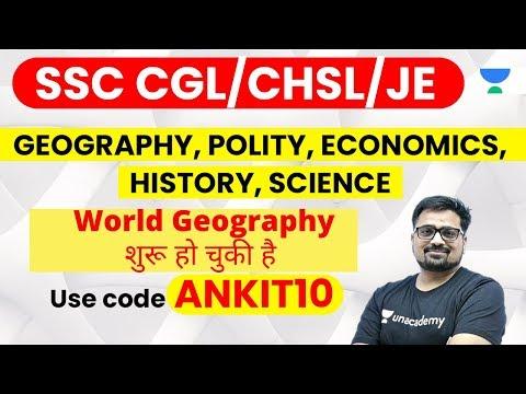SSC CHSL/JE/STENO   Complete GK Course   Use Referral Code ANKIT10 & Get 10% Off