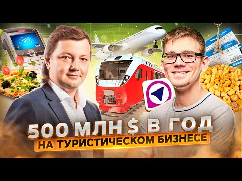 Сергея Кравец, Tickets.ua: Как быть предпринимателем в найме? | ПРОДУКТИВНЫЙ РОМАН #54