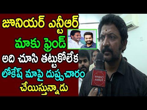 Vallabhaneni Vamsi Talk About Jr NTR Friendship & Ys jagan | Cinema Politics