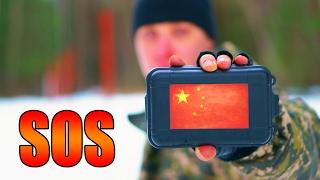 Посылка из Китая. Survival KIT SOS. Добыл огонь!
